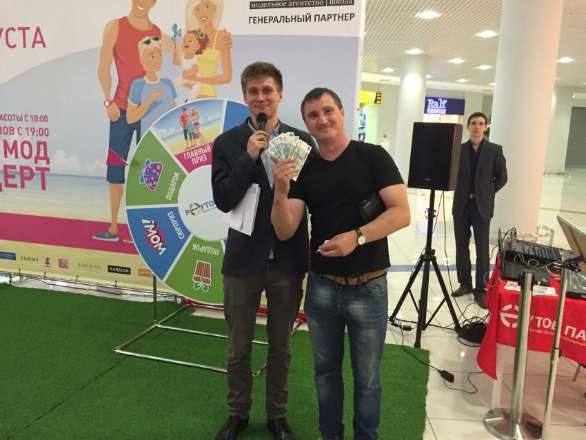 """9 июля состоялось первое вручение призов акции """"Море подарков""""!"""