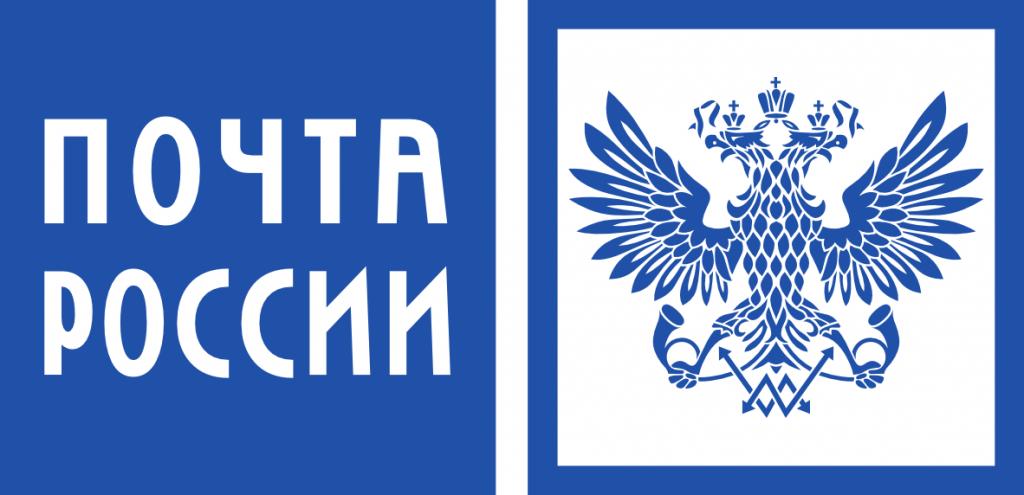 В нашем ТРЦ открылось отделение Почты России!
