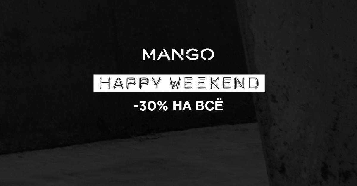 MANGO HAPPY WEEKEND