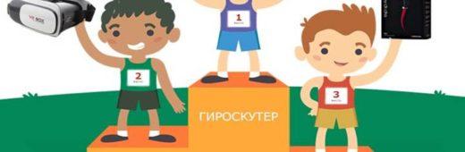 Молодежные олимпийские игры
