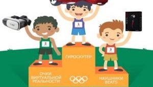 Финал Олимпийских Игр ТРЦ Реутов Парк!