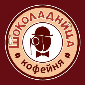 «Шоколадница» в ТЦ «Реутов Парк» снова принимает гостей для заказов навынос!