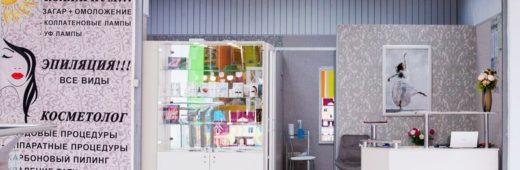 В студии красоты и загара Лазер Сити фантастичные скидки на ВСЁ!
