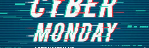 CYBER MONDAY в HENDERSON